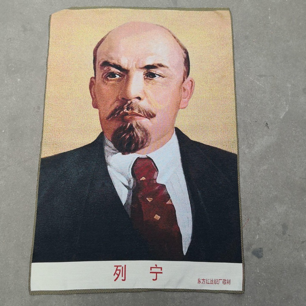 China Old Silk Thangka Like Hanging Painting Lenin   60x90m