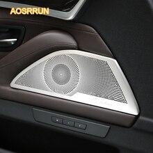 Aosrrun двери автомобиля аудио крышка громкоговорители автомобиль Интимные аксессуары из нержавеющей стали для BMW F10 520i 525i 528i 2011 2012 2013 2014 2015