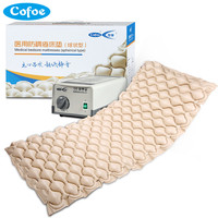 Cofoe Air Cushion Bed Anti bedsore Mattresses Medical Air Bed Nursing Mat Single Use Mute Save Power Smart Wave Five Gears
