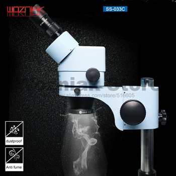Wozniak SS-033C Microscope Light Source Ring Light Source White Light Source Lampshade Switch Control 110V-220V