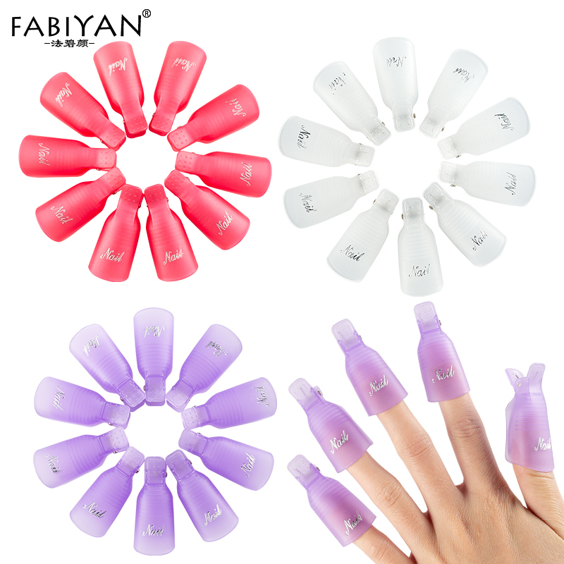 5/10pcs Plastic Acrylic Nail Art Soak Off UV Gel Polish Remover Wrap Clip Cap Tools Manicure Equipment Supplies Professional