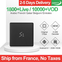 S1 IP TV Box 1 Year QHDTV IPTV Code Arabic Europe French FULL HD 4K IPTV Subscription Smart TV Box Android 8.1 Italy IPTV France цена в Москве и Питере