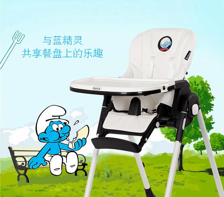 Cheap baby chair multifunction