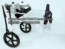 New dog wheelchair / Pet wheelchair / disabled vehicle / Pet rehabilitation vehicle / disabled dog wheelchair / dog scooter XL