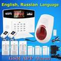 Hot Selling GSM Alarm System Wired/Wireless 433MHz, Russian / English Voice Prompt, Built-in Relay Support Extra Device Control