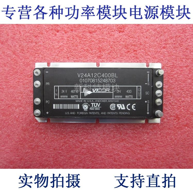 V24A12C400BL 24V-12V-400W DC / DC power supply moduleV24A12C400BL 24V-12V-400W DC / DC power supply module