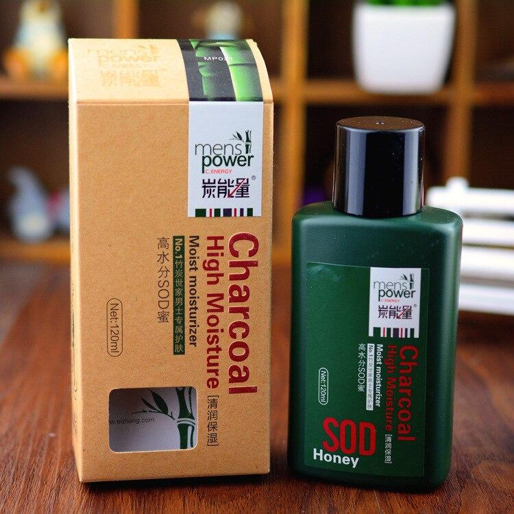 Skin Care Moisturizer Cream