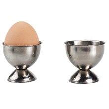 Чашки для яиц удобная мягкая подставка из нержавеющей стали для вареного яйца Настольный кухонный инструмент Паровая стойка форма жарки яйца пашот L4