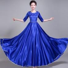Костюм для фламенко, испанское танцевальное платье