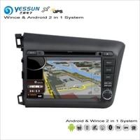 For Honda Civic 2011 2015 Car Radio CD DVD Player GPS Navigation Advanced Wince Android 2