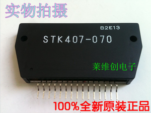 Image 5 - 100% オリジナル STK411 220E STK411 240E STK394 210 STK4046V STK407 070 STK407 070B