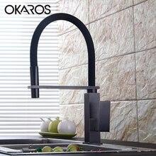 Okaros новейший кухонный кран вытащить Подпушки 360 градусов вращения никель Матовый ОРБ одной ручкой раковиной горячей и холодной воды смеситель
