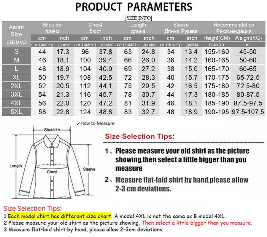 Для Мужчин's Гавайская пляжная рубашка Повседневное с банановым принтом Футболки Блузки Рубашка с короткими рукавами Для мужчин s социальные рубашки для отдыха и вечеринок Топ, рубашка размера плюс 5XL