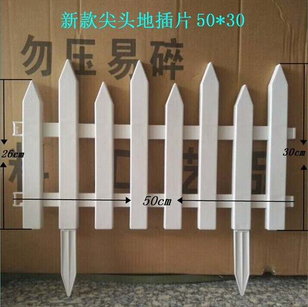 10pcslot white fence plastic fence garden fencing wholesale big