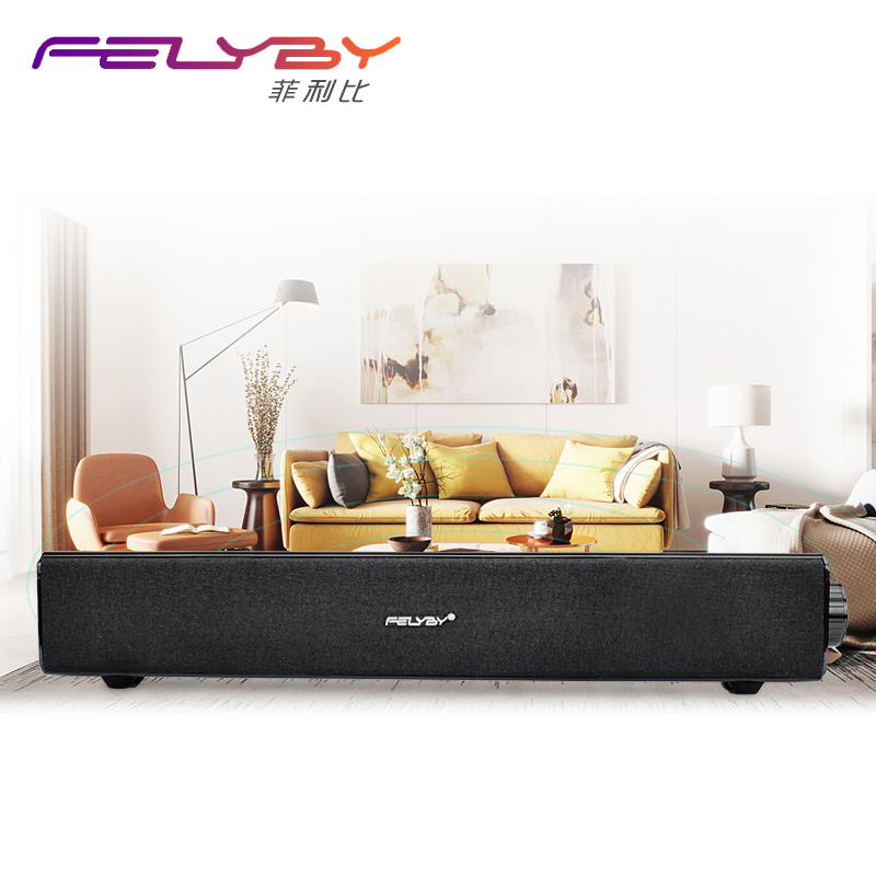 FELYBY Portable Bluetooth Speaker Computer PC TV Phone Wireless Speakers bluetooth Receive High fidelity loss of sound quality