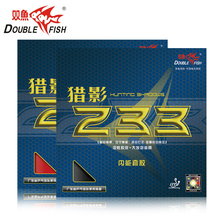 Doublefish Hunting Shadows 233 professional table tennis racket rubbers ITTF APPROVED with sponge FOR FAST ATTACK spinning стоимость
