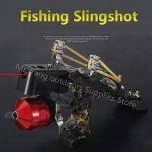 цена на Hunting Powerful Fishing Slingshot G5 Estilingue Crossbow Bolts Laser Slingshot Catapult Stainless Steel Compound Crossbow