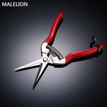Gardening Scissors Pruning Shears Labor-Saving Picking Fruit Flower Branches Vine Twigs Tree