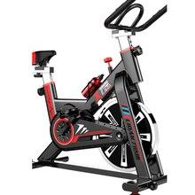 Велотренажер домашний ультра-тихий внутренний для снижения веса педальный велосипед для занятий спиннингом велосипедный фитнес-оборудование