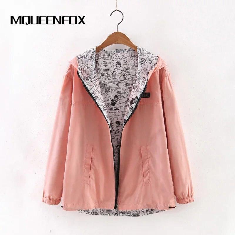 2018 New Women Basic Coats Loose Zipper Jacket Female Jackets Windbreaker Fashion Women Outerwear Jacket