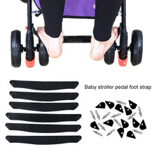 Pedal Baby Footrest Stroller Footboard Foot Rest Plastic Black Pram Baby Buggy Infant Toddler Premium Quality(China)