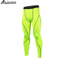 цены ARSUXEO Men Sport Compression Tights Base Layer Running Tights Shorts Run Fitness GYM Workout Active Training Exercise Pants