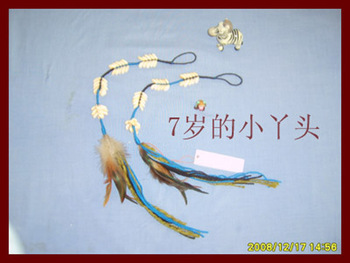 Tribal belly dance headband Belly dance, Tribal, ATS, Fusion, Tribal accessories IH17 фото