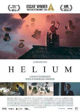 氦(丹麦语)