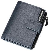 Men's wallets PU Multi-function Business Leather Purse Big Capacity Card Holder Purse For Documents men wallets New Arrival
