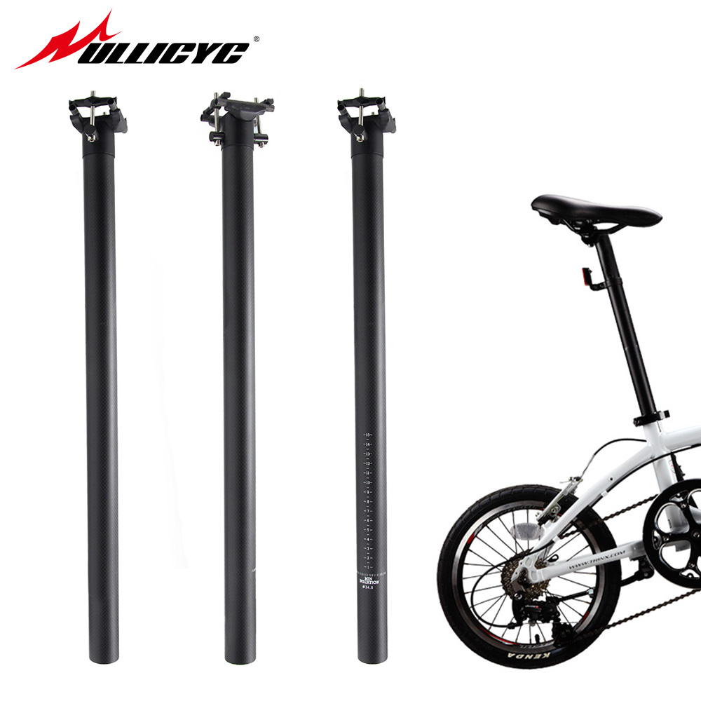 Ullicyc 3K matt Full Carbon Fiber Bike Seatpost Folding Bicycle Seat Post Part 33 9 34