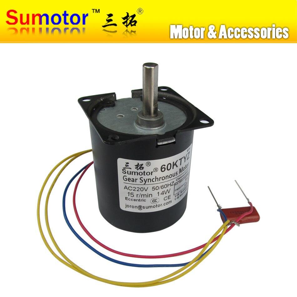 цена на 60KTYZ 15rpm Eccentric 14W 220 - 240V 50HZ 60HZ AC synchronous motor, CW/CCW Electric sreen machine, Pure copper coils LOW SPEED