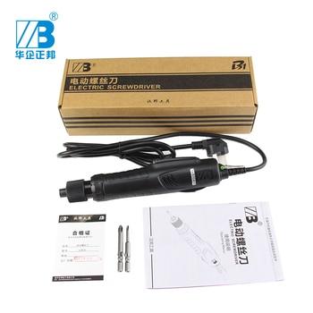 220V 80W EU PLUG industrial grade 5bit, 6bit,6.35bit electric screwdriver, electric screw driver with import motor