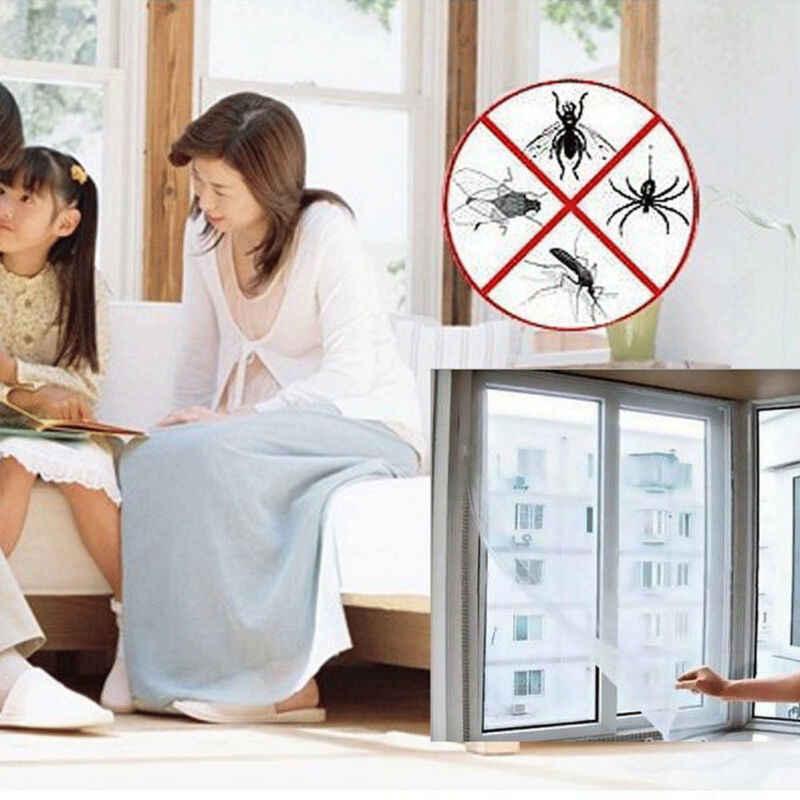 抗昆虫フライバグモスキートドア窓カーテンネットメッシュ磁気スクリーンプロテクタークールホームウィンドウネットホーム夏使用