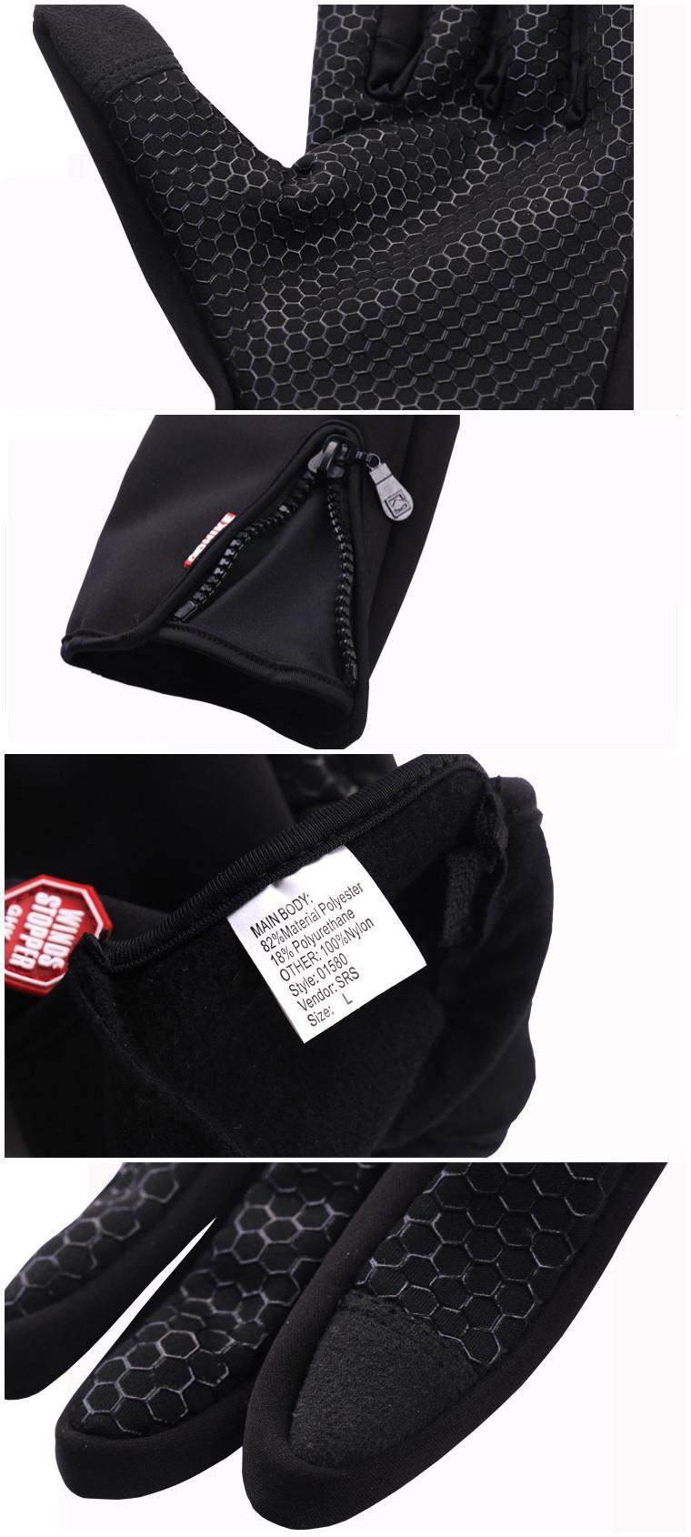 Men/Women TouchScreen Winter Leather Gloves