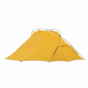 Image 3 - AstaGear Crescent Outdoor Camping Tent 20D Silicon Coated Portable Ultralight Double Persons Tents Rainproof Hiking Beach Tents