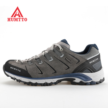 Famous Brand Men's Leather Outdoor Trekking Hiking Shoes Sneakers For Men Sports Climbing Mountain Shoes Sneaker Man Senderismo