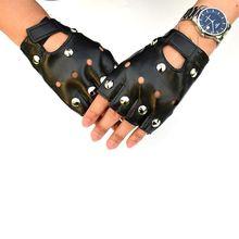 Мужские перчатки для уличного танца, украшения из искусственной кожи, полые варежки, половина пальцев, перчатки для вечеринки, выпускного вечера, с заклепками, модные, высокого класса, для танцев на шесте