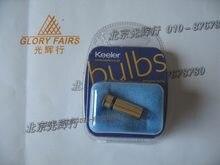 KEELER 1013-P-7008 2,8 V VISTA PROF STREAK BULB, 1013P7008 lámpara halógena profesional de botón rojo