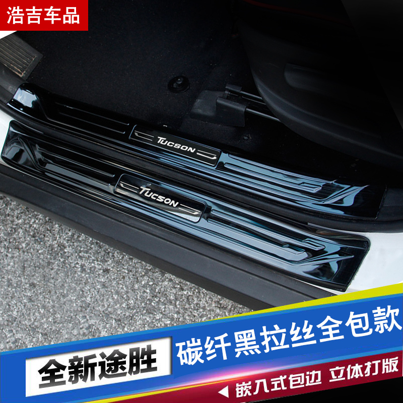 High Quality Stainless Steel scuff plate door sill Trim For Hyundai Tucson 2015 2016 2017 2018 2019 Car Accessories Car-styling image