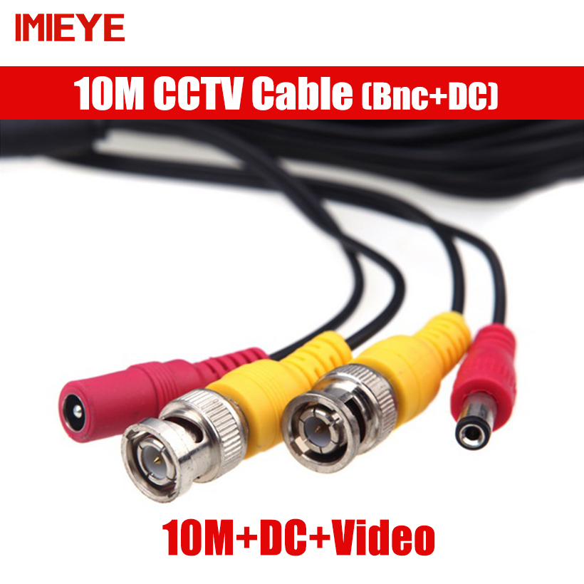 IMIEYE 1pcs 10 Meters 65ft BNC Video Power Cable Used for Surveillance DVR Kit CCTV Camera Accessories Power Video Cable misecu bnc cable 18 3 meters power video plug and play cable for cctv camera system
