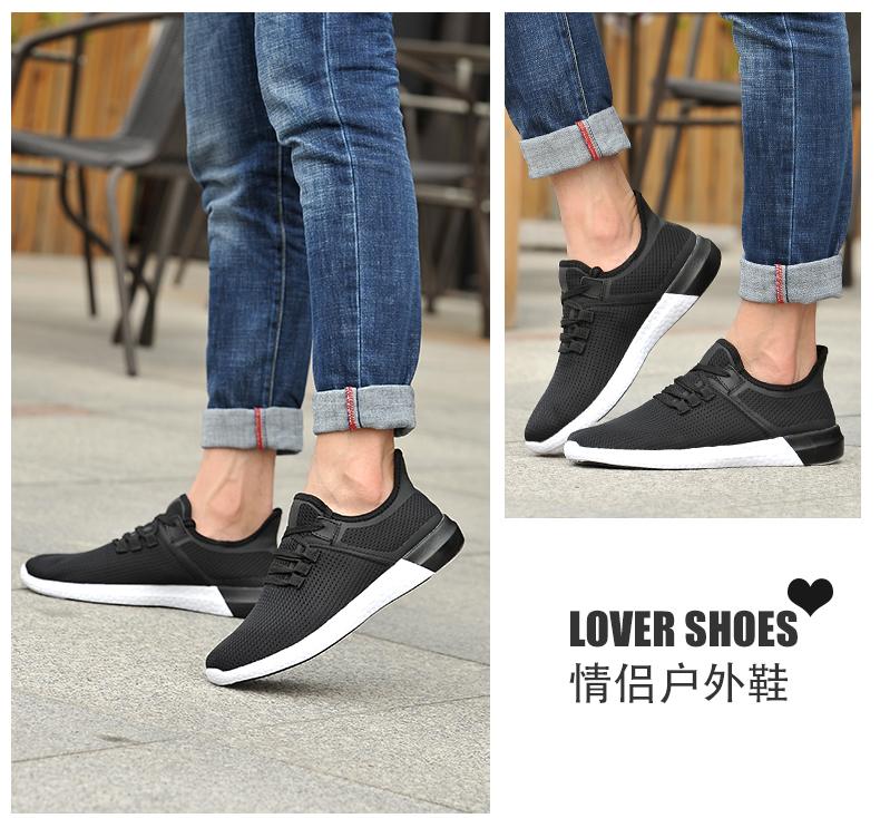UNN Unisex Running Shoes Men New Style Breathable Mesh Sneakers Men Light Sport Outdoor Women Shoes Black Size EU 35-44 27