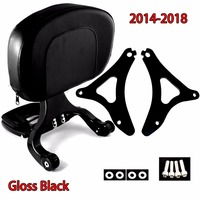Gloss Black Fixed Mount&Driver Passenger Backrest For Harley Touring Electra Street Glide FLHX Road King 2014 2018 Models