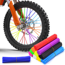 Universal Mototrcycle Dirt Bike Wheel Spoke Skins Enduro Off Road Rim For Honda YAMAHA Kawasaki Suzuki KTM Husqvarna Beta Sherco недорого