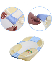 Adjustable Bath Seat Bathing Bathtub Seat Baby Bath Net Safety Security Seat Support Infant Shower Baby Care