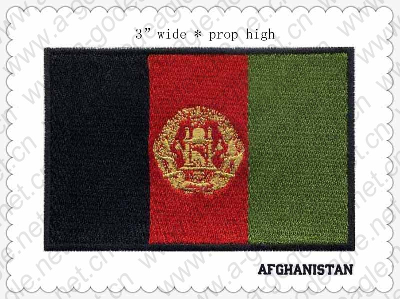 New <font><b>AFGHANISTAN</b></font> flag 100% embroidered army patch applique 3