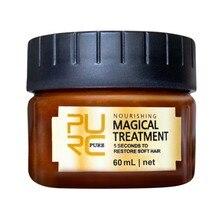 Фиолетовая Волшебная кератиновая маска для лечения волос 5 секунд ремонт повреждения волос корень волос Тоник Кератиновый Уход за волосами и кожей головы