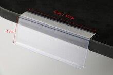 פלסטיק PVC L נתונים רצועות דבק קלטת Mechandise מחיר תג תצוגת מדף דברן סימן תווית כרטיס מחזיק Rack סופרמרקט 50pcs