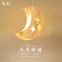 Japanische Holz Mond Sterne Pendelleuchte Tatami Decor Restaurant Wohnzimmer Flur Hngen Lampe E27