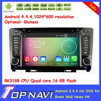 Top Cortex A9 Quad Core Android 4 4 Car DVD GPS For Great Wall Hover H6