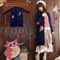 Harajuku Mori Girl Sweet Sweater Women Solid Color Long Style Wool Knitting Cardigan Cartoon Owl Cute Loose Sweet Sweater A260